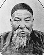 YangJianHou